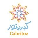 مطعم كبريتوز - فرع مدينة دبي للإنتاج - الإمارات