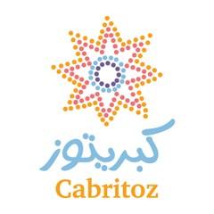 مطعم كبريتوز - الإمارات