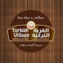 Turkish Village Restaurant - Jumeirah 1 Branch - Dubai, UAE