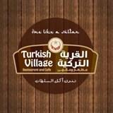 Turkish Village Restaurant - UAE