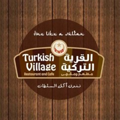 Turkish Village Restaurant - UAE