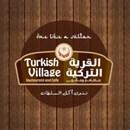 مطعم القرية التركية - فرع دبي فيستيفال سيتي (مول) - الإمارات