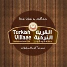 مطعم القرية التركية - فرع جميرا 1 - دبي، الإمارات