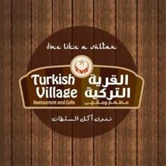 مطعم القرية التركية - الإمارات