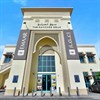 سوق المرابع - المرابع العربية 2 - دبي، الإمارات