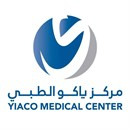 Yiaco Medical Center - Salmiya, Kuwait