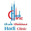 Hadi Clinic & Hospital - Kuwait