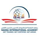 معهد النهضة انترناشيونال أكاديمي للتدريب الأهلي - أبو حليفة، الكويت