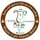 Majan Cafe Omani Halwa - West Abu Fatira (Qurain Market) - Kuwait