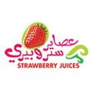 عصاير ستروبيري - فرع المهبولة - الكويت