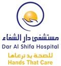Dar Al Shifa Hospital - Kuwait