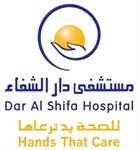 مستشفى دار الشفاء - الكويت
