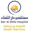 Dar Al Shifa