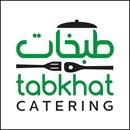Tabkhat Catering - Beirut, Lebanon