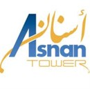 Asnan Tower Clinic - Kuwait