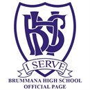 Brummana High School - Broummana, Lebanon