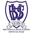 مدرسة برمانا الثانوية - برمانا، لبنان