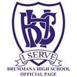 مدرسة برمانا الثانوية برمانا