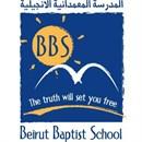 مدرسة المعمدانية الانجيلية - المصيطبة، لبنان