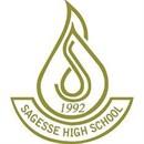 Sagesse High School - Ain Saadeh, Lebanon