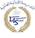 Lebanese International School - Beirut, Lebanon