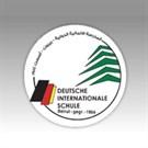 المدرسة الألمانية الدولية بيروت - الناعمة، لبنان