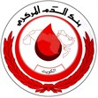 Central Blood Bank of Kuwait
