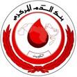 بنك الدم المركزي الكويتي