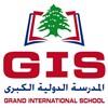 Grand International School - Aramoun, Lebanon