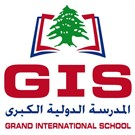 Grand International School - Aramoun, Lebanon