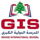 المدرسة الدولية الكبرى - عرمون، لبنان