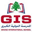 المدرسة الدولية الكبرى