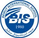 مدرسة بيروت الدولية - بشامون، لبنان