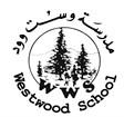 مدرسة وست وود
