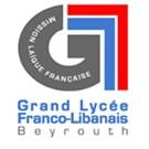 Grand Lycee Franco Libanais School - Achrafieh, Lebanon