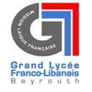 مدرسة الليسيه الفرنسية اللبنانية الكبرى - الأشرفية، لبنان