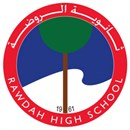 Rawdah High School - Beirut, Lebanon