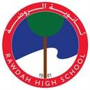 مدرسة ثانوية الروضة - بيروت، لبنان