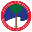 مدرسة ثانوية الروضة بيروت