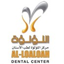 Al-loaloah Dental Center - Fintas Branch - Kuwait