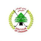 Golf Club of Lebanon - Bir Hassan, Lebanon