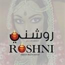 Roshni Restaurant - Salmiya, Kuwait