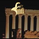 فرقة هياكل بعلبك - فرع دورس - لبنان