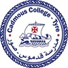 Cadmous College - Tyre, Lebanon