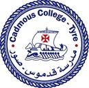 Cadmous College - Tyre, Lebanon