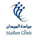 Maidan Dental Clinic - Jahra Branch - Kuwait