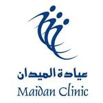 عيادة الميدان لخدمات طب الفم والاسنان - فرع صباح السالم - الكويت