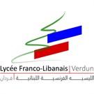 مدرسة الليسيه الفرنسية اللبنانية فردان - فردان، لبنان