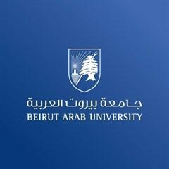 جامعة بيروت العربية - لبنان