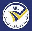 جامعة المعارف - بيروت، لبنان
